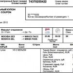 С 12 августа вступили в силу новые правила перевозок пассажиров и багажа