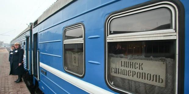 Продлена продажа билетов на поезд Минск-Симферополь