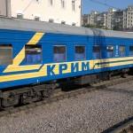 Продано 17 тысяч билетов на поезд по маршруту Симферополь-Москва