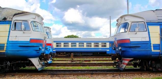 Дополнительный поезд из